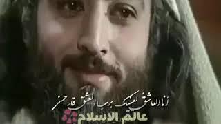 اناا العاشق لعينيك برب العشق ف رحمني //تسجيل خررروج أبدي //إلي بدو يلغي الإشتراك يلغي