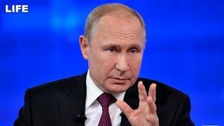 Путин — инопланетянин?