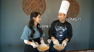 SUB)태국 남사친과 요리하기 ㅣMaking Thai …