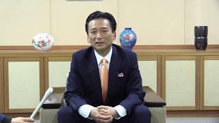 山口祥義氏、佐賀県知事再選インタビュー thumbnail