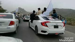 Moshin Dawar Rally