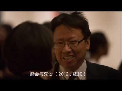 陈破空:陈破空人生掠影 The Photo Album of Chen Pokong