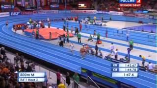 800 м Забеги (Мужчины) -  Гетеборг