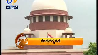 Andhra Pradesh | 21st January 2018 | 8 PM ETV 360 News Headlines