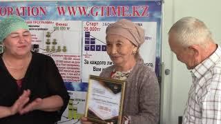 G-TIME CORPORATION 19.08.2019 г. Вручение 3 000 000 тенге партнерам из Алматы