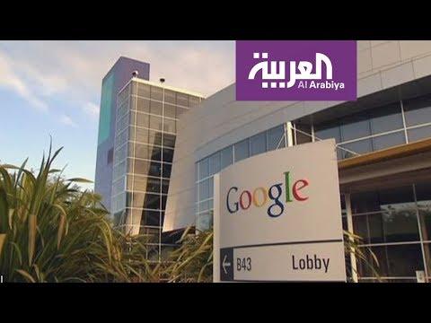 ارتفاع في معدل البحث عن -السعودية- على غوغل  - 21:22-2018 / 3 / 20