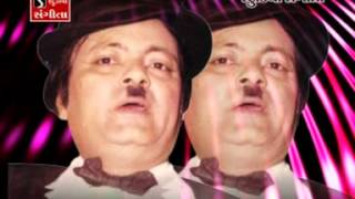 Jagdish Pandya Hasya Ni Fulltoo Comedy Comedy No Betaj Badshah Part - 1