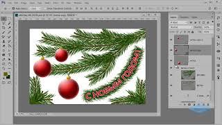 Рисуем еловую веточку в Фотошоп - 3