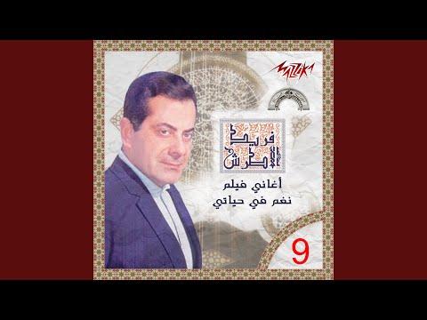 Alshan Malesh Ghairak