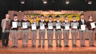 Publication Date: 2016-06-20 | Video Title: 余振強紀念第二中學 201516 校務報告