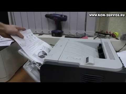 Как правильно печатать на толстой, плотной бумаге.