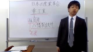 八幡製鉄所とは???