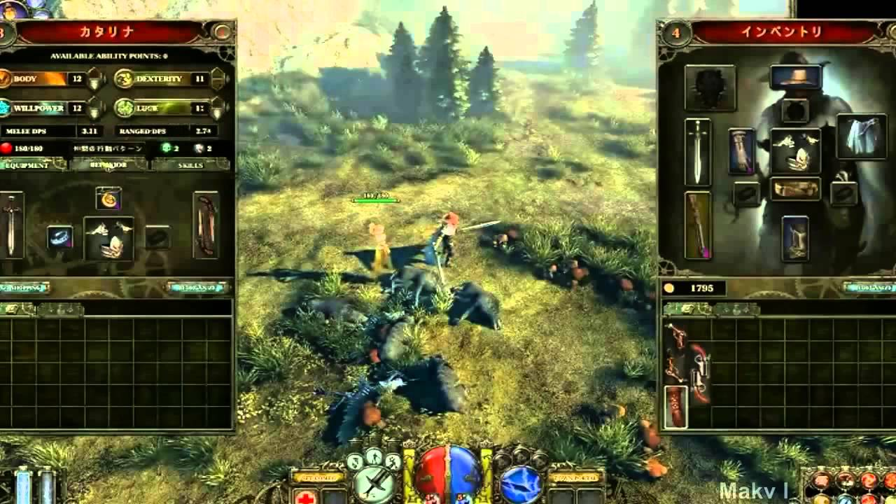 an overview of the game rpg Check out our list of some new rpg games in 2017 this year has gifted us to a fantastic video game release calendar thus far whether it be the huge multi-platform releases like resident evil 7: biohazard or the gaming sensations that greet the movies like mighty morphin' power rangers: mega battle 2017 has proven [].