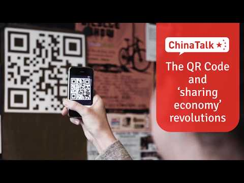 China's Crazy QR Code and 'Sharing' Economy