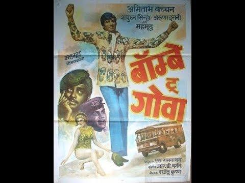Bombay To Goa | Mehmood | Amitabh Bachchan | Aruna Irani | 1972 | Full Comedy Movie