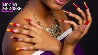 МАРАФОН наращивание ногтей Ирина Брилёва Маникюр на самой себе Травмированные ногти