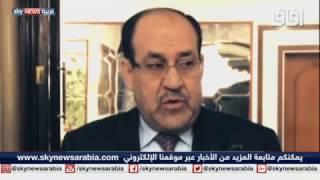 داعش في العراق.. اتهامات كيري ورد المالكي
