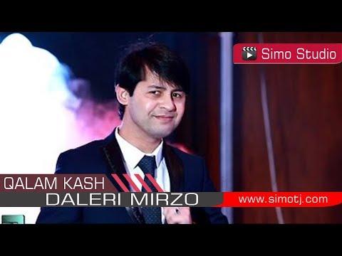 Далери мирзо - Калам кеаш   Daleri Mirzo - Qalam Kasf - 2018
