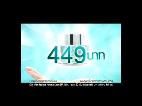 CH7 com ดูทีวีออนไลน์ ช่อง7 ดูทีวีผ่านเน็ต Live TV Online Free Live Internet TV2
