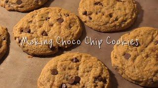 (학생베이킹)05년생? 초코칩쿠키 만들기?/아메리칸 쿠…