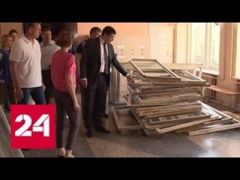 Число пострадавших от взрыва на заводе в Дзержинске выросло до 116 человек - Россия 24