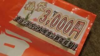 ポポンデッタの鉄道模型福袋3000円と電車市場の京急福袋3000円