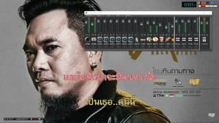 Arun TH Band โยนหินถามทาง Dax