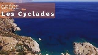 Grèce  - Philippe Gougler dans les Cyclades - #fautpasrever