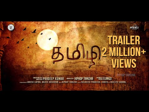 Play Hiphop Tamizha - #Tamizhi Official Trailer
