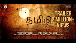 Hiphop Tamizha - #Tamizhi Official Trailer