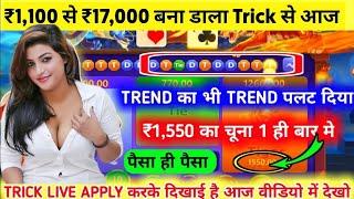 aaja-ni-aaja-beja-mere-naal-guru-randhawa-new-whatsapp-status-song