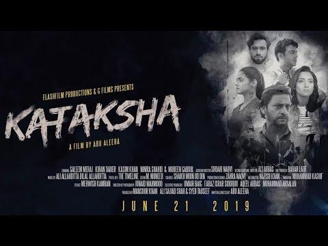 Kataksha Gets Raves After It Clears Censor | Entertainment