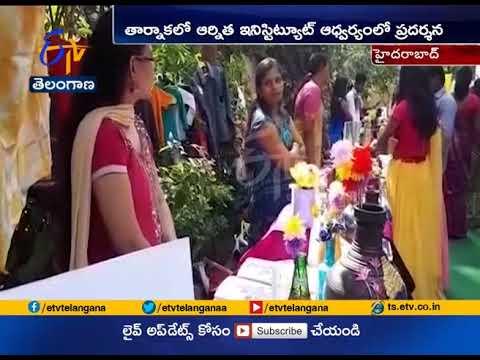 Arnitha Institute Of Fashion Design Conduct Exhibition Tarnaka Hyderabad Youtube