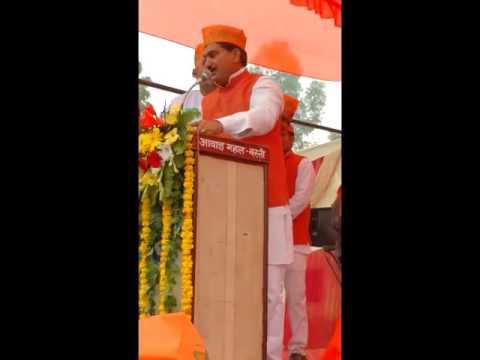 AJAY SINGH Harraiya 307 Speech on BJP's PARIVARTAN YATRA venue Parshurampur, HARRAIYA, BASTI