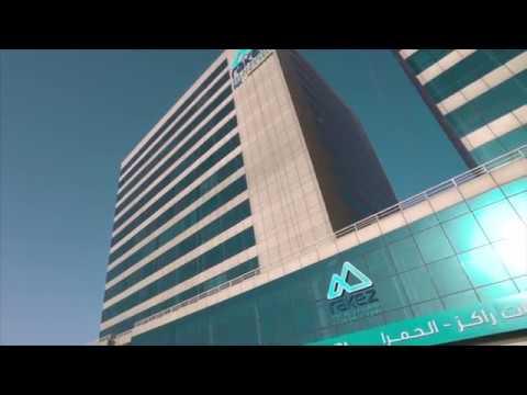 Emirates Foundation Ras Al Khaimah branch - YouTube