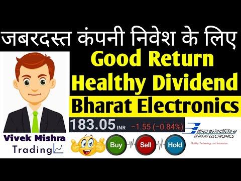 Bharat Electronics Ltd Share Price जबरदस्त कंपनी रिटर्न और डिविडेंड देने में आगे Stock Analysis BUY