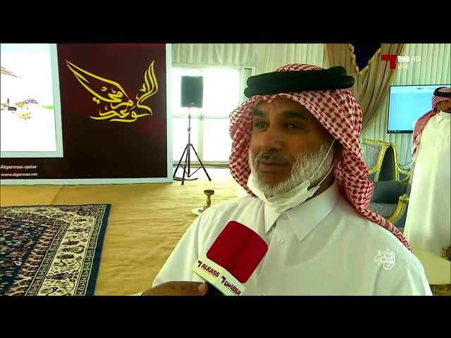 علي خاتم المحشادي رئيس مهرجان قطر الدولي للصقور والصيد يتحدث مع مراسل قنوات_الكاس في مهرجان مرمي2021