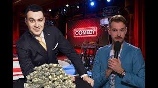 Деньги Comedy Club в карман Мартиросяна / Бебуришвили выдал «нищенские» зарплаты