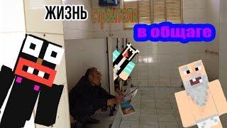 АНТИ-ГРИФЕР ШОУ #73 (Не вошедшее)