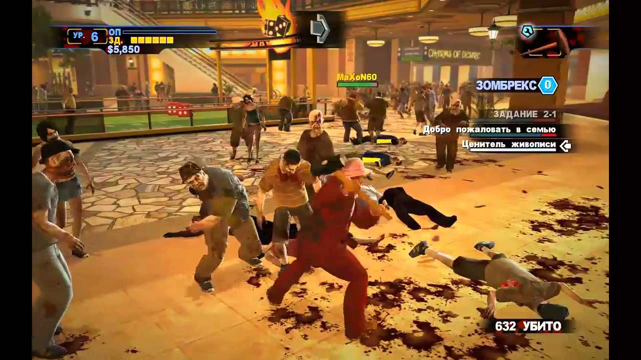 Точка зрения: Dead Rising 2: Off The Record (рецензия ...