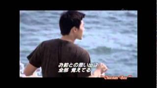 チング ~愛と友情の絆~ 第16話
