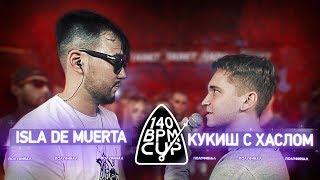 140 BPM CUP ISLA DE MUERTA X КУКИШ С ХАСЛОМ Полуфинал