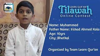Muhammed Irshad Kola S/o Irshad Ahmed Kola   Learn Qur'an Tilawah - Online Contest, Bhatkal