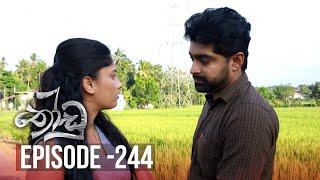 Thoodu | Episode 244 - (2020-01-23) | ITN Thumbnail