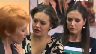 Сериал Поцелуй 51 серия