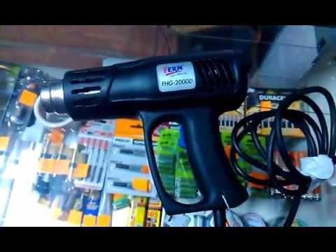 Фен строительный Ferm FHG -2000D. Электроинструмент б.у - YouTube