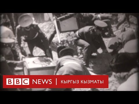 Аскар Акаев: Ошол иште чоң ката кеткен экен - BBC Kyrgyz