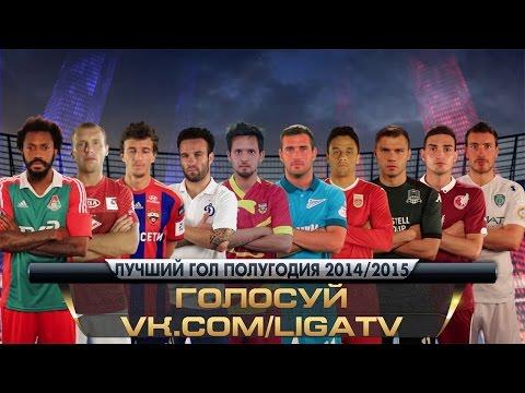 Мордовия - Спартак (М): онлайн трансляция матча. Мордовия