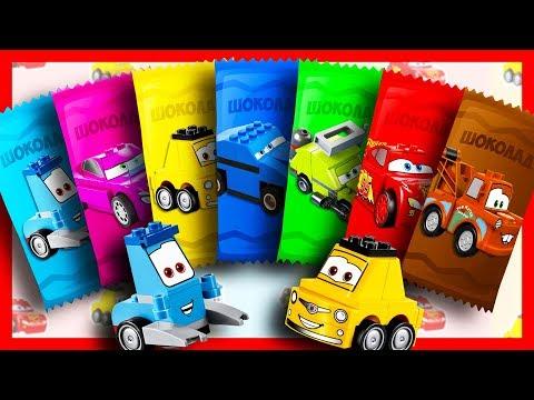 Разноцветные Шоколадки. УЧИМ ЦВЕТА с игрушками ТАЧКИ