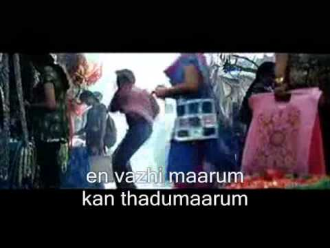 En kaadhal solla neram illai'' with lyrics